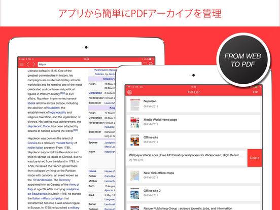 http://a4.mzstatic.com/jp/r30/Purple71/v4/13/1d/73/131d7300-3424-f239-b0e6-f5cb3d37f77b/sc552x414.jpeg