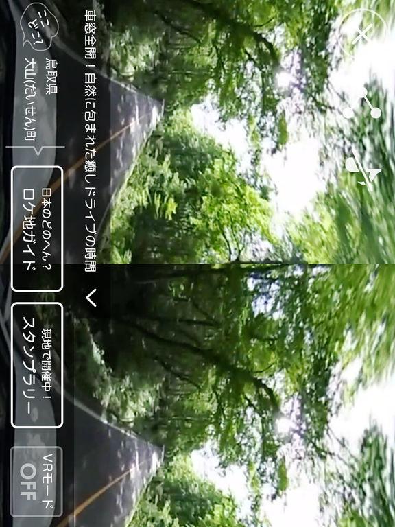 http://a4.mzstatic.com/jp/r30/Purple71/v4/13/3d/de/133dde5f-f6ae-f14a-9a1a-881a9ef4e137/sc1024x768.jpeg
