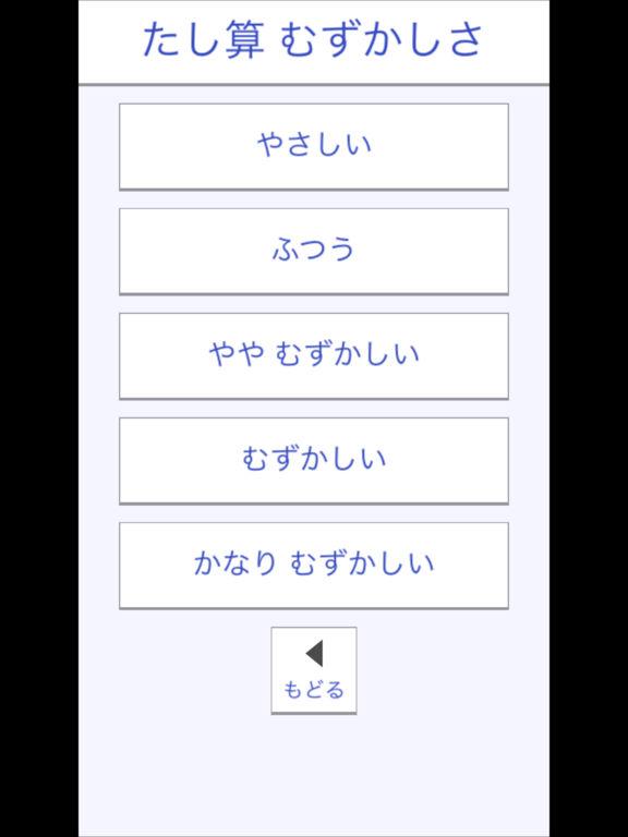 http://a4.mzstatic.com/jp/r30/Purple71/v4/15/9b/a8/159ba8a8-489f-cdac-164a-b21e92c7724b/sc1024x768.jpeg