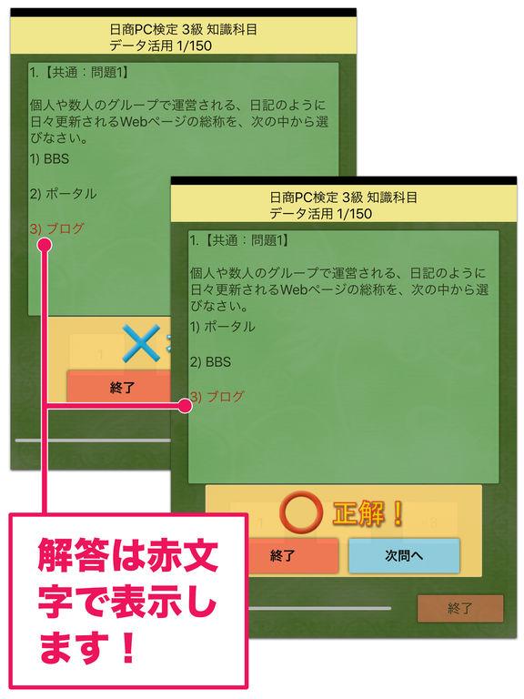 http://a4.mzstatic.com/jp/r30/Purple71/v4/16/9c/56/169c5607-07d6-8fca-df46-279a13093950/sc1024x768.jpeg