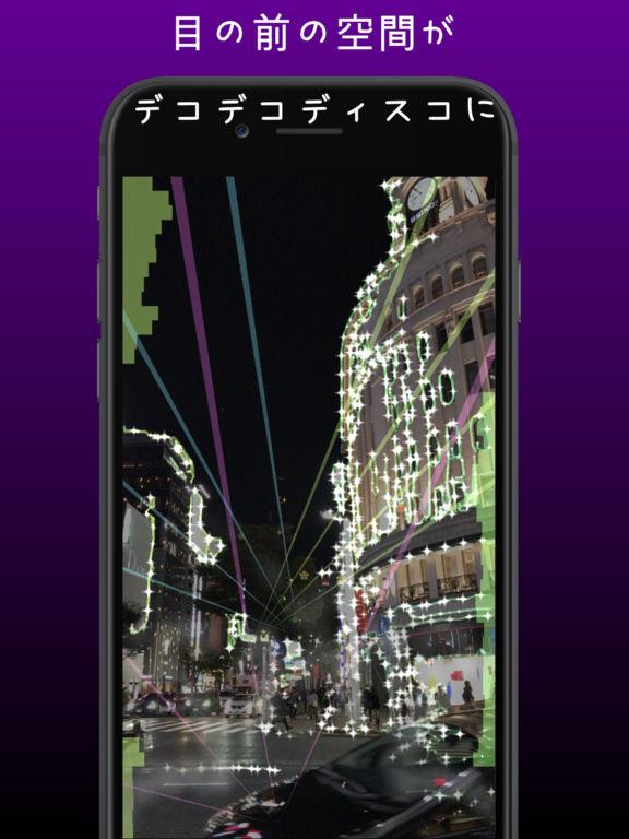 http://a4.mzstatic.com/jp/r30/Purple71/v4/18/a2/c7/18a2c73b-d0b0-e849-b978-8b6cfd1c0b06/sc1024x768.jpeg