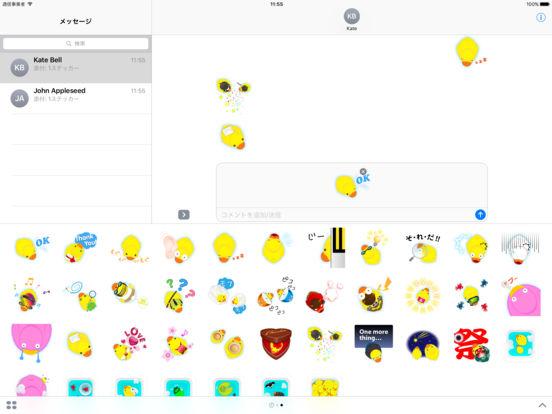 SmartTub Screenshot