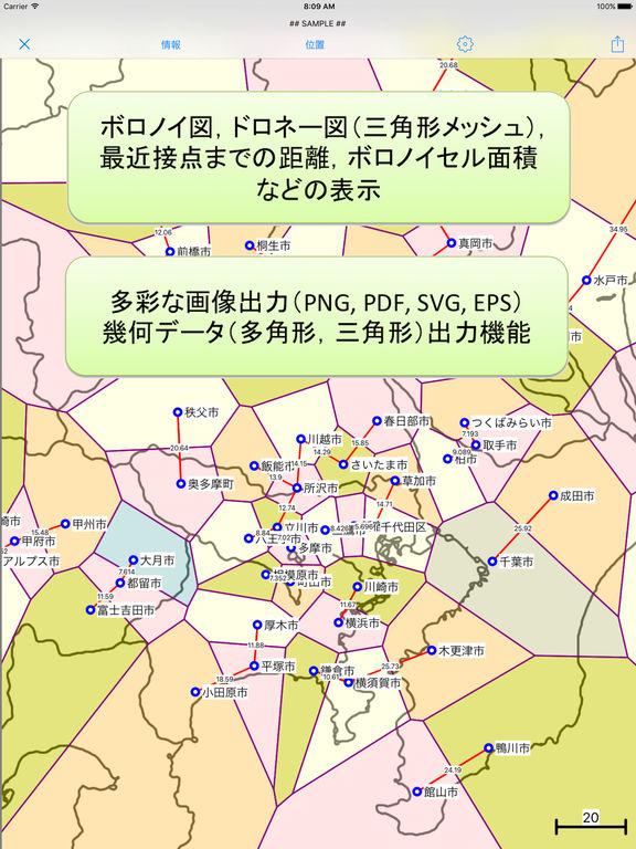 http://a4.mzstatic.com/jp/r30/Purple71/v4/3d/33/52/3d3352e1-33bf-a0fa-ca0f-b7717a74bc61/sc1024x768.jpeg
