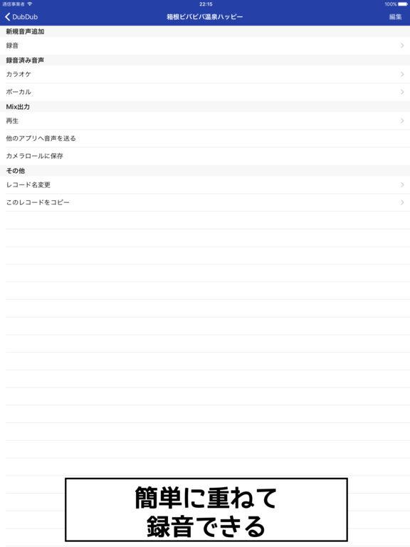 http://a4.mzstatic.com/jp/r30/Purple71/v4/3f/0d/f7/3f0df772-8fca-d385-156c-ae2add2b41f6/sc1024x768.jpeg