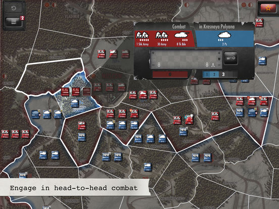 Drive on Moscow: Crisis in Command Vol. 2