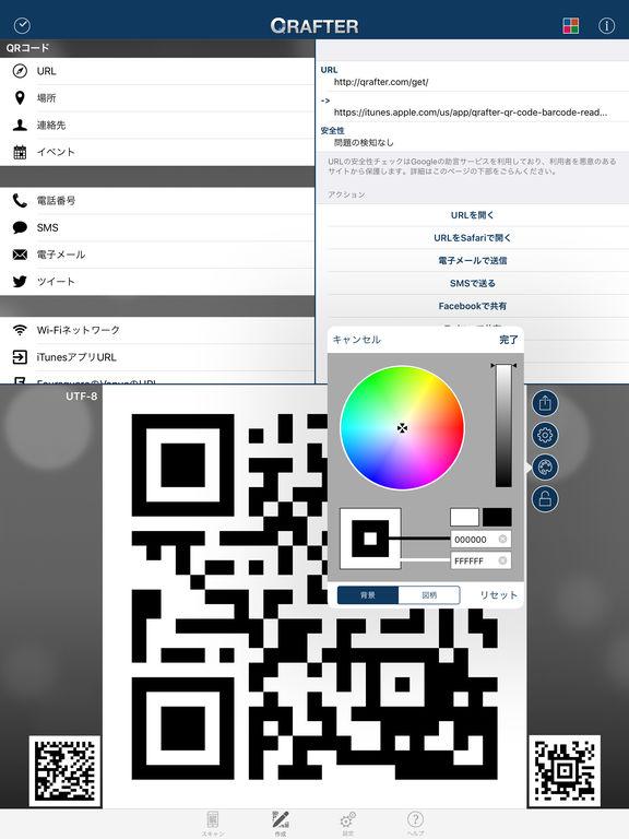 http://a4.mzstatic.com/jp/r30/Purple71/v4/58/0f/b5/580fb533-c1ab-0a87-d949-b2c31027f6ff/sc1024x768.jpeg