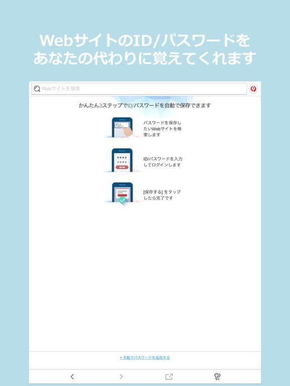 http://a4.mzstatic.com/jp/r30/Purple71/v4/5f/eb/2d/5feb2d37-197e-4d52-e5ad-64546b995858/sc1024x768.jpeg