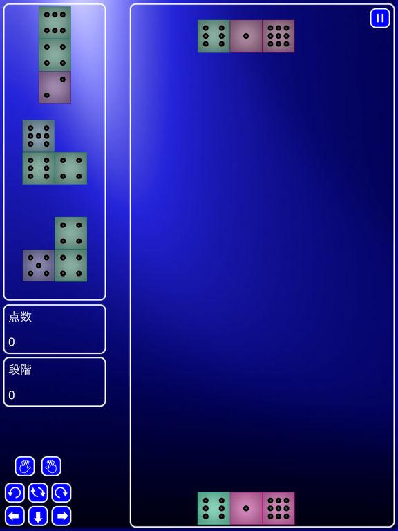 http://a4.mzstatic.com/jp/r30/Purple71/v4/63/d4/a2/63d4a272-eb32-bfbb-fbc8-f3e3c4c65482/sc1024x768.jpeg