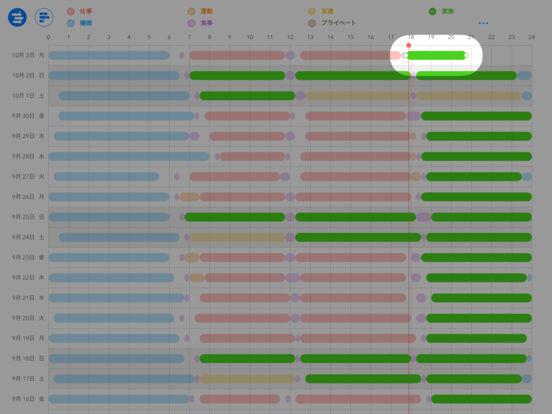 http://a4.mzstatic.com/jp/r30/Purple71/v4/64/69/ed/6469ed71-ff4c-a22e-1ec8-b53ddc8e20b5/sc552x414.jpeg
