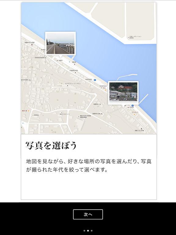 http://a4.mzstatic.com/jp/r30/Purple71/v4/68/0f/d0/680fd04b-a706-e0a3-0a1f-1bd8797e4a6b/sc1024x768.jpeg