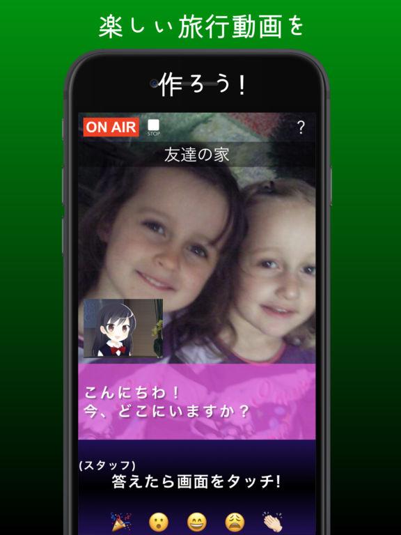 http://a4.mzstatic.com/jp/r30/Purple71/v4/69/01/ad/6901ad09-de22-5c37-d854-4f5844d68255/sc1024x768.jpeg