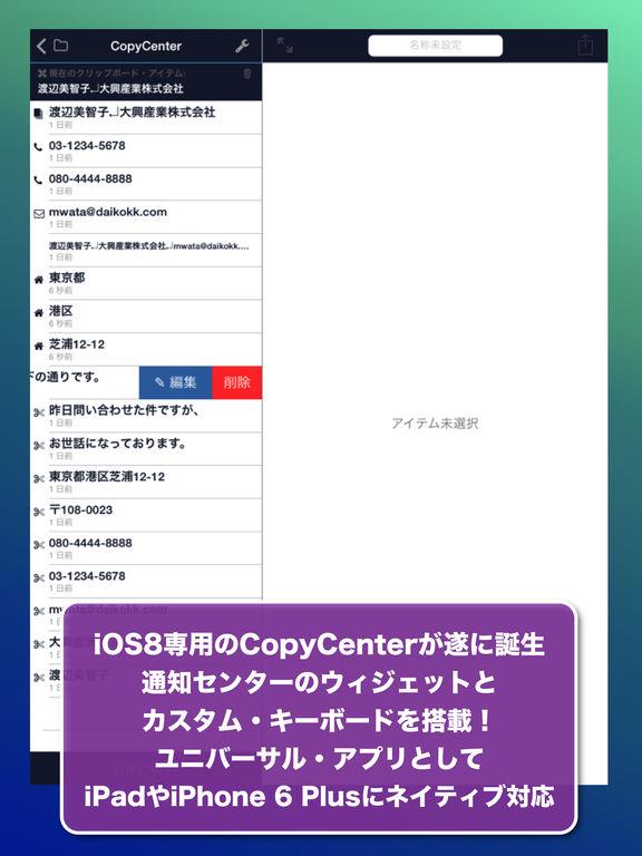 http://a4.mzstatic.com/jp/r30/Purple71/v4/6b/30/d2/6b30d22f-e999-11a0-3233-2ebe6ecee126/sc1024x768.jpeg