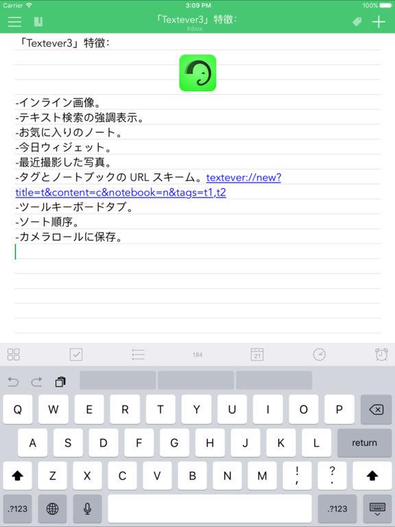 http://a4.mzstatic.com/jp/r30/Purple71/v4/71/a4/4d/71a44d68-d978-a149-74c3-48823c6cf19e/sc1024x768.jpeg