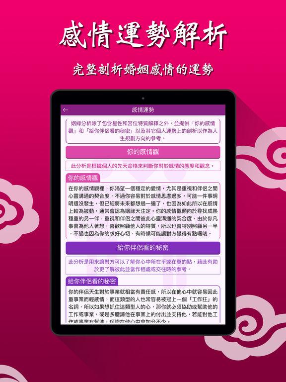 http://a4.mzstatic.com/jp/r30/Purple71/v4/83/d7/39/83d739b8-c9cb-65eb-4607-9a183eb40ada/sc1024x768.jpeg