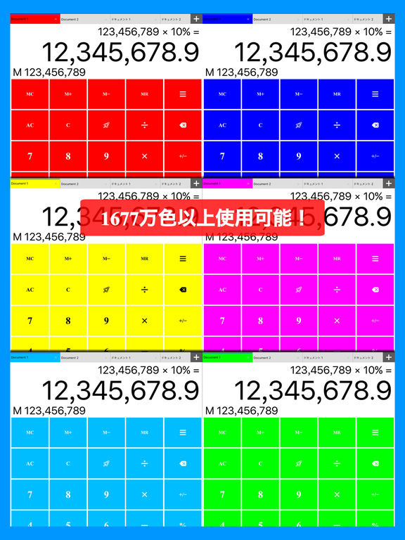 http://a4.mzstatic.com/jp/r30/Purple71/v4/85/85/6f/85856f50-8b20-4220-5052-f794f9c8cd9c/sc1024x768.jpeg