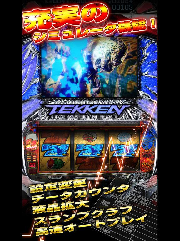 http://a4.mzstatic.com/jp/r30/Purple71/v4/85/b2/c7/85b2c7ef-6806-e06e-0d65-3896635dab17/sc1024x768.jpeg