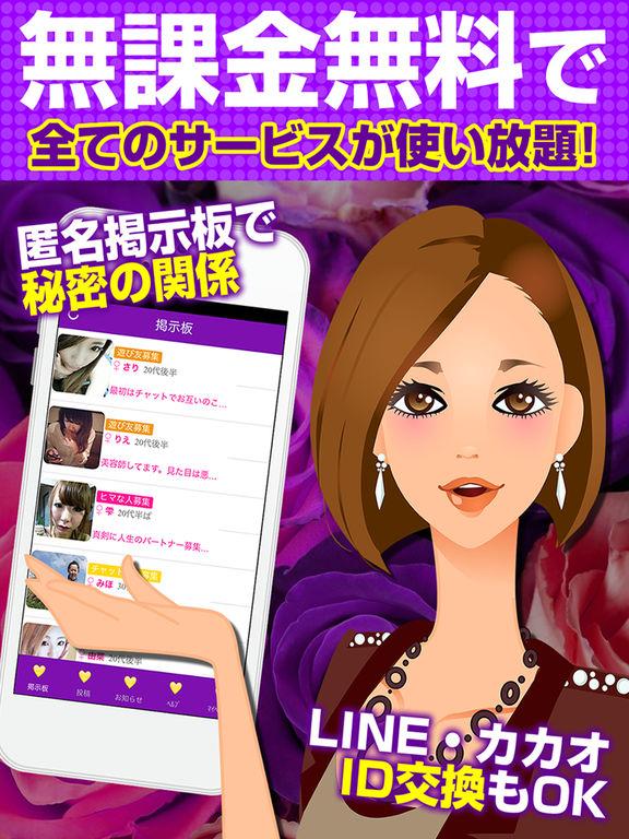 http://a4.mzstatic.com/jp/r30/Purple71/v4/86/e0/af/86e0afc4-c1d6-aa0d-d78d-8230c08ad107/sc1024x768.jpeg