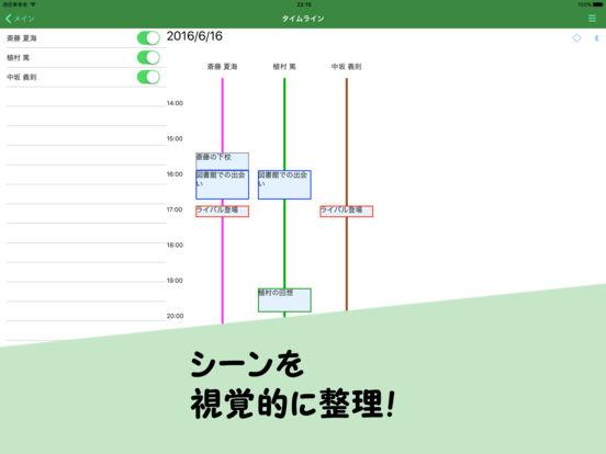 http://a4.mzstatic.com/jp/r30/Purple71/v4/87/25/cb/8725cb59-30f2-78ea-d2a4-33c314f9f918/sc552x414.jpeg