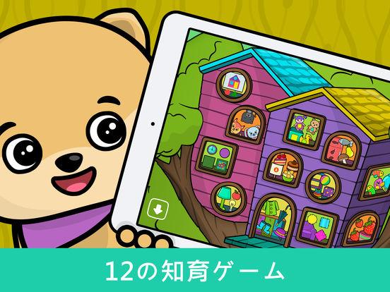 http://a4.mzstatic.com/jp/r30/Purple71/v4/88/c0/1c/88c01ca9-a942-edb7-4a94-0c5a27d7163b/sc552x414.jpeg