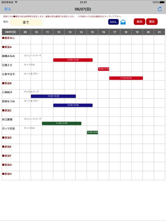 http://a4.mzstatic.com/jp/r30/Purple71/v4/93/d5/77/93d577b7-c700-aefa-2833-5c3a440a854b/sc1024x768.jpeg