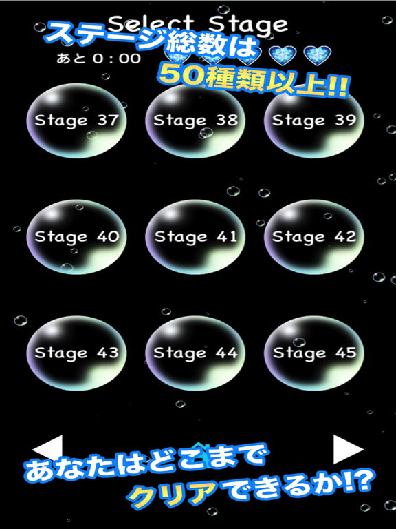 http://a4.mzstatic.com/jp/r30/Purple71/v4/99/52/bc/9952bceb-8174-f86b-1b2a-f624930c972e/sc1024x768.jpeg