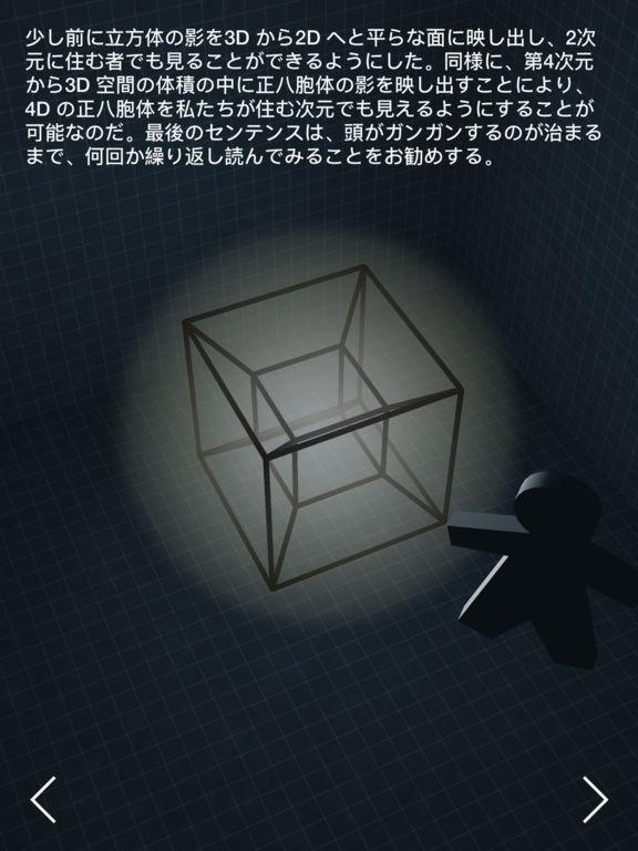 http://a4.mzstatic.com/jp/r30/Purple71/v4/9a/3f/07/9a3f0704-9eb7-b298-9b3d-f1598e18744f/sc1024x768.jpeg
