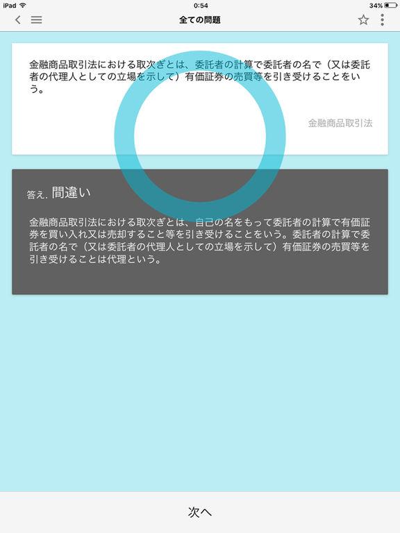http://a4.mzstatic.com/jp/r30/Purple71/v4/9a/f5/18/9af5182d-f724-d8b3-c6bb-bce9806c41a1/sc1024x768.jpeg