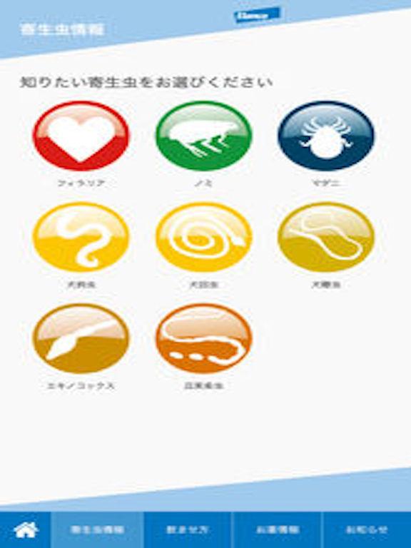 http://a4.mzstatic.com/jp/r30/Purple71/v4/9c/6a/a4/9c6aa47c-8e42-cb11-abae-54964ae29b6e/sc1024x768.jpeg
