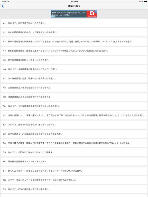 http://a4.mzstatic.com/jp/r30/Purple71/v4/a5/78/66/a57866c9-a042-d371-7a97-760be30c25a7/sc1024x768.jpeg