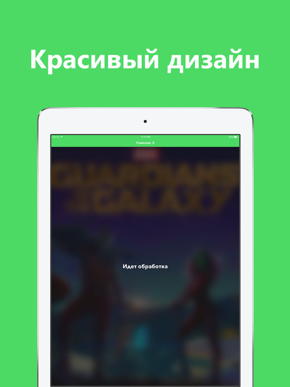 http://a4.mzstatic.com/jp/r30/Purple71/v4/a6/9c/7c/a69c7c85-11c6-9e40-9755-f0da4819bae1/sc1024x768.jpeg