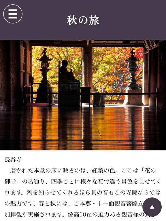 http://a4.mzstatic.com/jp/r30/Purple71/v4/b1/f3/5a/b1f35a86-5718-3730-43eb-b8a787c75bf9/sc1024x768.jpeg
