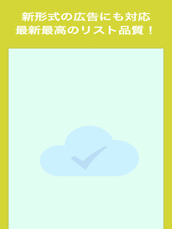 http://a4.mzstatic.com/jp/r30/Purple71/v4/c9/d2/7d/c9d27db6-e1a7-e742-62a0-26c4cae77533/sc1024x768.jpeg