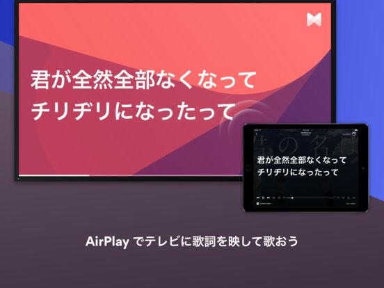http://a4.mzstatic.com/jp/r30/Purple71/v4/d2/59/08/d2590833-0fb2-d00f-bc7c-ebd8a39793b1/sc552x414.jpeg