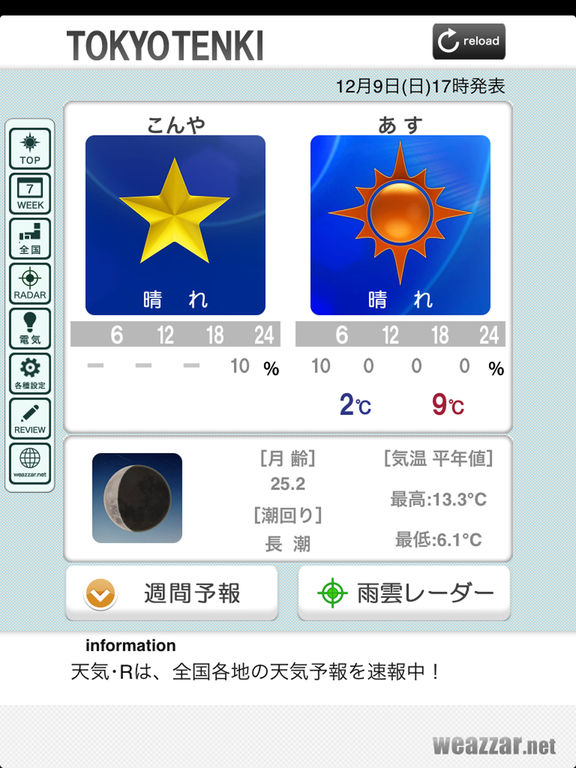 http://a4.mzstatic.com/jp/r30/Purple71/v4/d9/d9/c9/d9d9c9ea-a274-bfd0-9fd1-d74a8a663de7/sc1024x768.jpeg