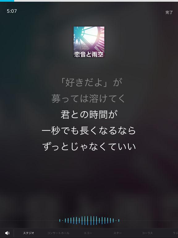 http://a4.mzstatic.com/jp/r30/Purple71/v4/dd/4a/dd/dd4add6e-0e91-72b1-1468-746ec21f6aae/sc1024x768.jpeg