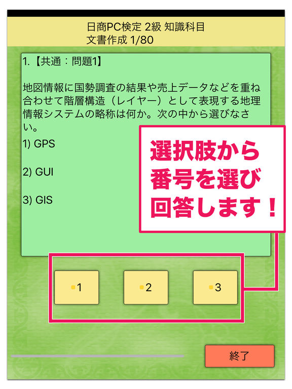 http://a4.mzstatic.com/jp/r30/Purple71/v4/e0/52/13/e05213c3-7f6d-e883-342c-dd5e7227c281/sc1024x768.jpeg