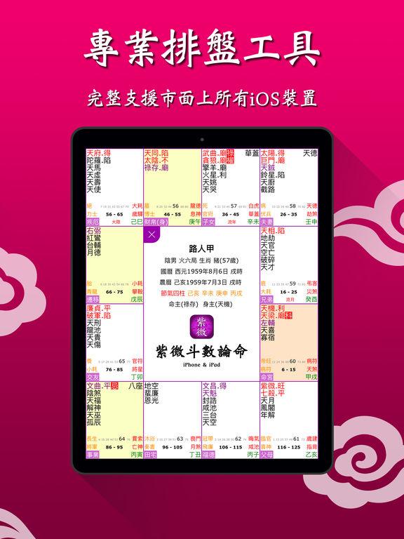 http://a4.mzstatic.com/jp/r30/Purple71/v4/ed/86/60/ed866097-a07d-8368-e254-c73172b2fad7/sc1024x768.jpeg