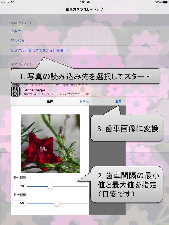http://a4.mzstatic.com/jp/r30/Purple71/v4/f3/44/d4/f344d435-96eb-96db-ff48-5e2d897efee2/sc1024x768.jpeg