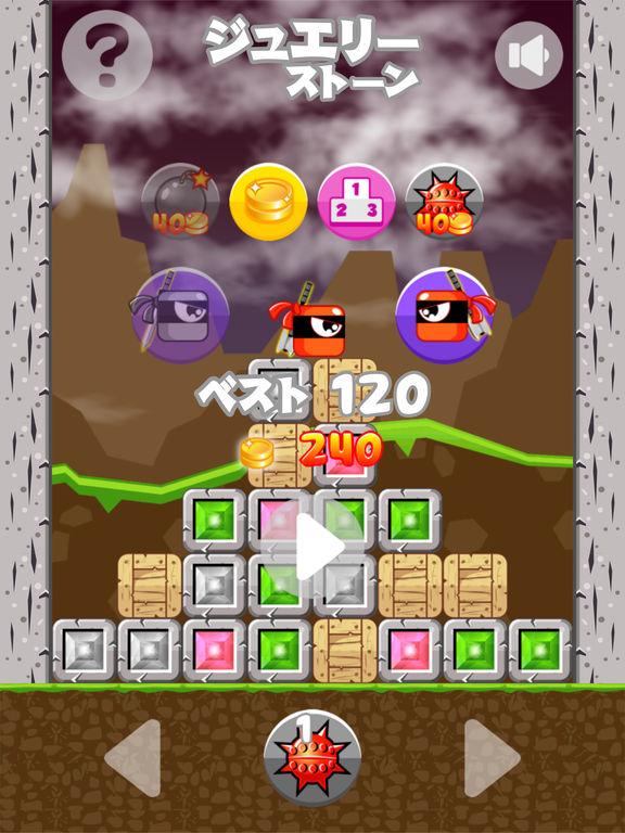 http://a4.mzstatic.com/jp/r30/Purple71/v4/f7/01/d1/f701d1f4-a7e7-bcf5-0bb5-f2228fab0d33/sc1024x768.jpeg