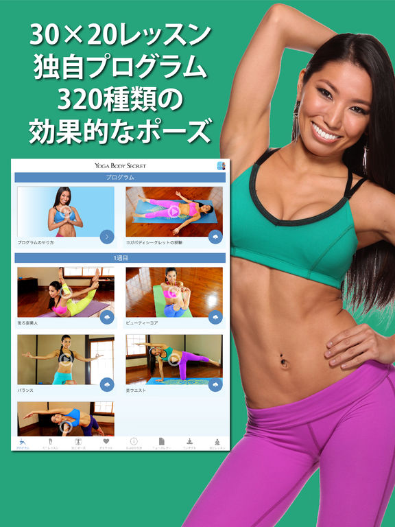http://a4.mzstatic.com/jp/r30/Purple71/v4/f7/7f/7e/f77f7e68-6b5f-2604-aa12-a675c4b0be32/sc1024x768.jpeg