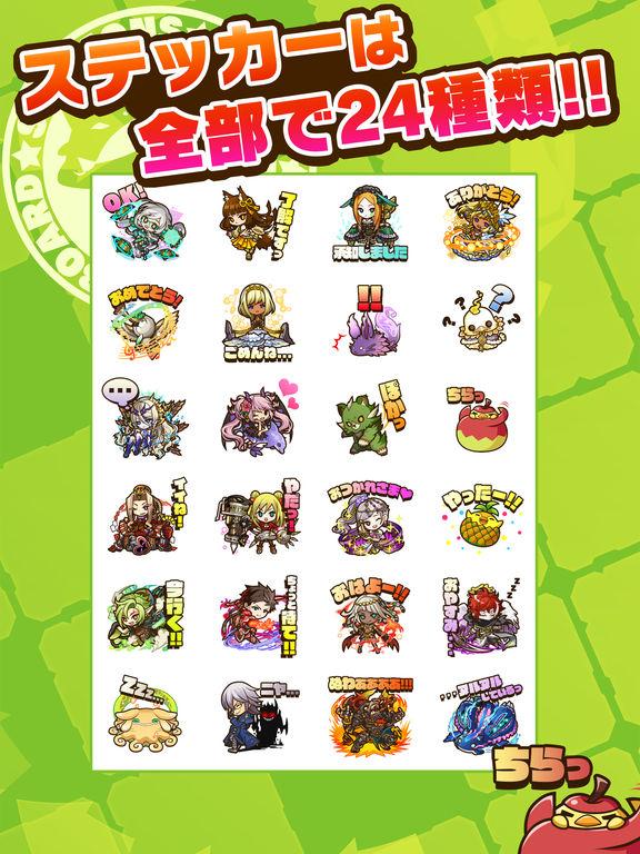 http://a4.mzstatic.com/jp/r30/Purple71/v4/f8/95/0f/f8950f73-8547-e8df-5d92-6301d81feb5a/sc1024x768.jpeg