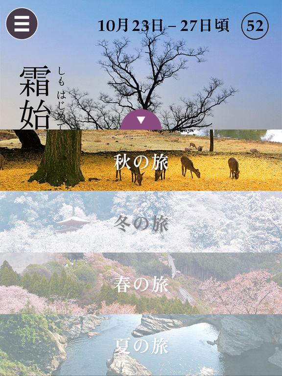 http://a4.mzstatic.com/jp/r30/Purple71/v4/f8/e7/c6/f8e7c6f7-8d27-8b58-7964-8726704c01d3/sc1024x768.jpeg