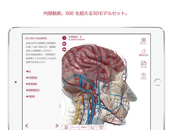 http://a4.mzstatic.com/jp/r30/Purple71/v4/fa/59/13/fa5913f9-ef68-ab09-2d0c-ffa9a90d3f99/sc552x414.jpeg