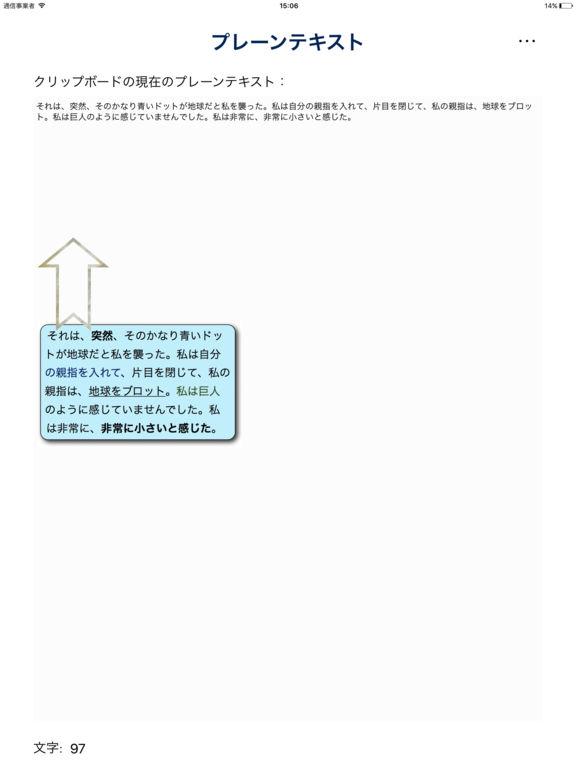 http://a4.mzstatic.com/jp/r30/Purple91/v4/1a/ca/4e/1aca4e43-f2a7-e931-1abc-dca534c3012c/sc1024x768.jpeg