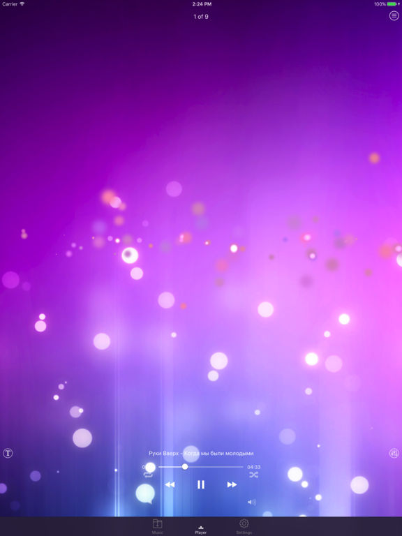 MoosicPro Screenshots