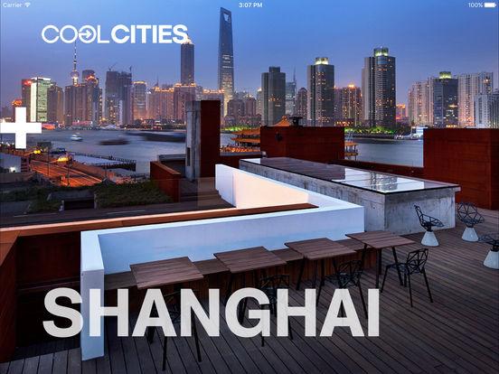 Cool Shanghai Screenshots