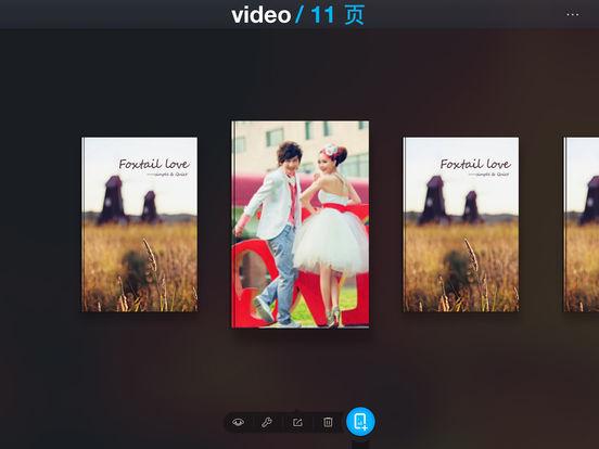 movieStudio-Video Editor&Film Slide Show Maker pro Screenshots