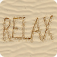 Relax Sand Drawing Touch - Beach Soothing & Calm Sensations