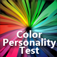 Favorite Color Personality Test