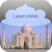 Learn Hindi icon